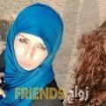 شهد من بيروت أرقام بنات واتساب