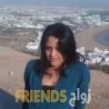 إيمان من بولكلي - مصر تبحث عن رجال للتعارف و الزواج