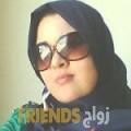 إشراق من الفحيحيل - الكويت تبحث عن رجال للتعارف و الزواج