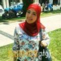 مروى من جد حفص - البحرين تبحث عن رجال للتعارف و الزواج