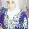 فاطمة من Douar el Hadj Toumi أرقام بنات واتساب
