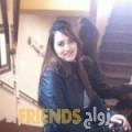 خديجة من الرباط - المغرب تبحث عن رجال للتعارف و الزواج