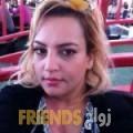 نيمة من الرفاع الغربي - البحرين تبحث عن رجال للتعارف و الزواج