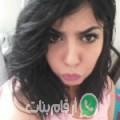 ليلى من Tizgui Sellem أرقام بنات واتساب