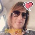 رامة من بنغازي أرقام بنات واتساب