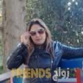 فاطمة الزهراء من سوسة - تونس تبحث عن رجال للتعارف و الزواج