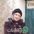عائشة من تونس العاصمة أرقام بنات واتساب