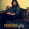 أسماء من سعد العبد الله - الكويت تبحث عن رجال للتعارف و الزواج