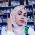 أميمة من Minshāt al Bakkārī أرقام بنات واتساب