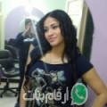 سامية من Al Barājīl أرقام بنات واتساب