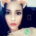 عزلان من الرياض أرقام بنات واتساب