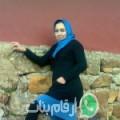 سمر من Bir Rabalou أرقام بنات واتساب