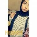 رانية من دبي أرقام بنات واتساب