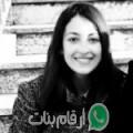 فرح من Ḩāmmat al Jarīd أرقام بنات واتساب