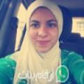 مريم من سوق الأربعاء أرقام بنات واتساب
