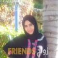 راشة من الدار البيضاء أرقام بنات واتساب