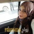 نيمة من الهضبات - سوريا تبحث عن رجال للتعارف و الزواج
