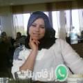 أمال من الإسكندرية أرقام بنات واتساب