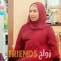 نهال من المنامة أرقام بنات واتساب
