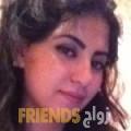 سارة من الخور - قطر تبحث عن رجال للتعارف و الزواج