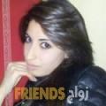 سكينة من محافظة سلفيت أرقام بنات واتساب