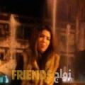 سارة من حجة - اليمن تبحث عن رجال للتعارف و الزواج