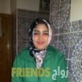 نور من حجة - اليمن تبحث عن رجال للتعارف و الزواج