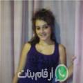 منال من Souk Tlet El Gharb أرقام بنات واتساب