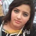 نوال من بيروت أرقام بنات واتساب