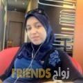 أميمة من الهضبات - سوريا تبحث عن رجال للتعارف و الزواج