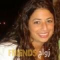 سليمة من أبو ظبي أرقام بنات واتساب