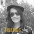 إيمان من سبها - ليبيا تبحث عن رجال للتعارف و الزواج