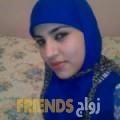 إيمان من الريان - قطر تبحث عن رجال للتعارف و الزواج