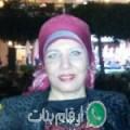غادة من Egreb أرقام بنات واتساب