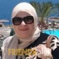 جميلة من محافظة سلفيت أرقام بنات واتساب