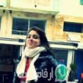 رانية من حلب أرقام بنات واتساب