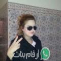 مريم من بئر كلاب أرقام بنات واتساب
