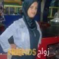 عزيزة من دمشق أرقام بنات واتساب
