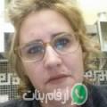 مريم من مرج الحمام أرقام بنات واتساب