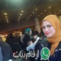 عزيزة من محافظة أريحا أرقام بنات واتساب