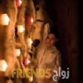 لمياء من بومرداس - الجزائر تبحث عن رجال للتعارف و الزواج
