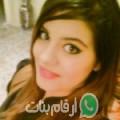 مريم من بيروت أرقام بنات واتساب