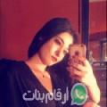 خلود من الرياض أرقام بنات واتساب