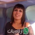 مليكة من برج التركي أرقام بنات واتساب