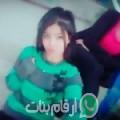 خدية من قرية با محمد أرقام بنات واتساب