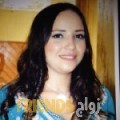 مريم من رام الله أرقام بنات واتساب