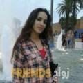 إيمان من جد حفص - البحرين تبحث عن رجال للتعارف و الزواج