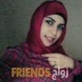 عفاف من أبو ظبي أرقام بنات واتساب