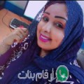 مريم من Temlale أرقام بنات واتساب