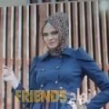 زينب من مديرية بيحان - اليمن تبحث عن رجال للتعارف و الزواج